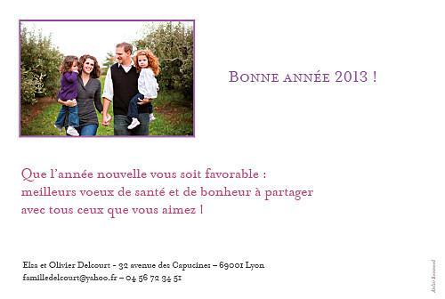 Carte de voeux Une année en couleurs ! prune - Page 2