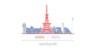 Faire-part de mariage Paris bleu-rouge-gris - Page 1