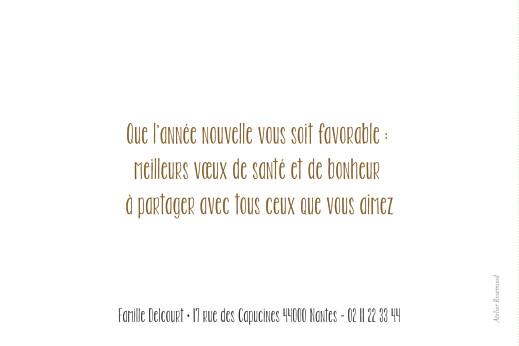 Carte de voeux Petit bandeau (gauche) blanc - Page 2