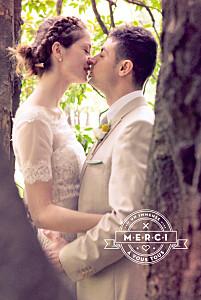 Carte de remerciement mariage gris croisette gris