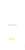 Menu de mariage Mimosa jaune - Page 4