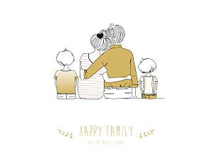 Affiche jaune lovely family 2 enfants garçons