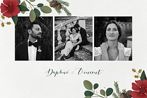 Carte de remerciement mariage gris daphné (4 pages) hiver