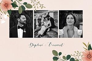 Carte de remerciement mariage rose daphné (4 pages) printemps