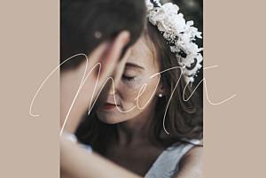 Carte de remerciement mariage gris le fil beige